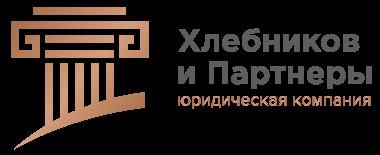 Екатеринбургe