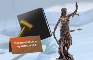 ᐉ Юрист по исполнительному производству в Тюмени, услуги юриста по исполнительному производству, цены на услуги юриста